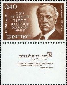 Balfour stamp