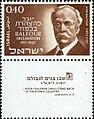 Balfour stamp.jpg