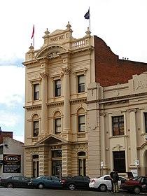 Ballarat Trades Hall.jpg