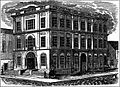 Baltimore City College (print ca. 1869).jpg