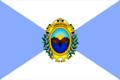 Bandera de Pisco.png