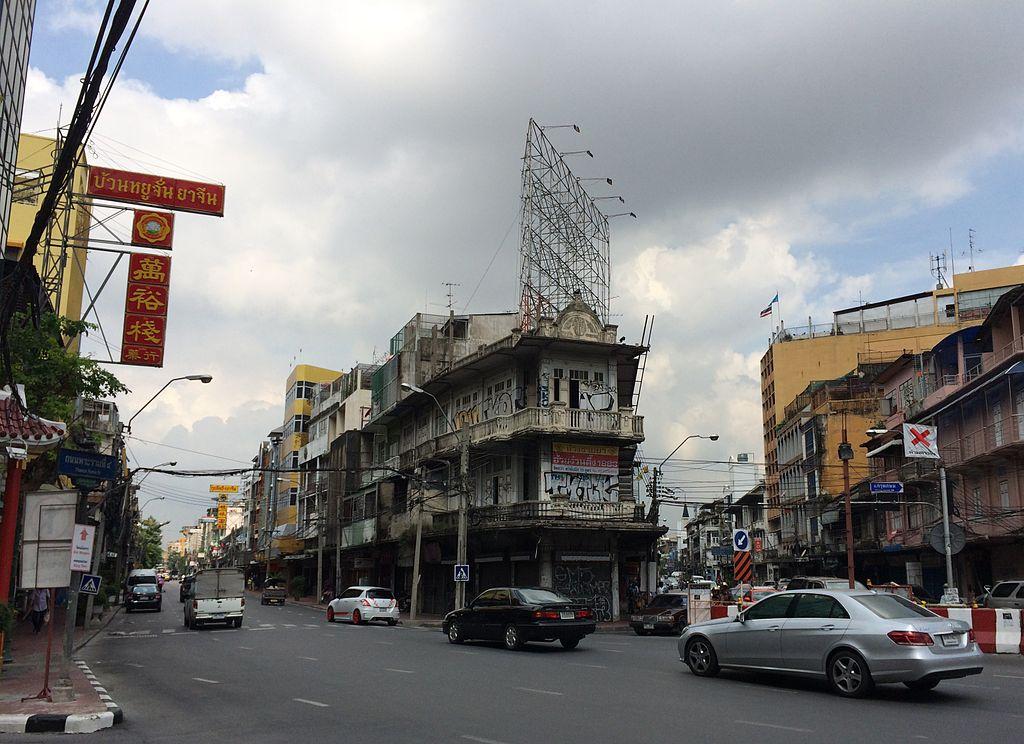 File bangkok charoen krung road img 6782 jpg wikimedia for Charoen decor international thailand