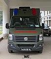 Bangladesh Army VW Crafter ambulance (24168437889).jpg