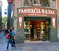 Barcelona Ramblas 21 (8310530570).jpg