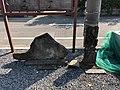 Bato Kannon at Kotohira Shirine, Tatebayashi.jpg
