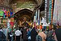 Bazaar Entrance, Tehran (14495334543).jpg