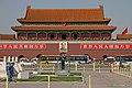 Beijing-Verbotene Stadt-Mittagstor-02-Tiananmen-gje.jpg