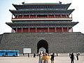 BeijingTiananmenSquaregatepicture4.jpg