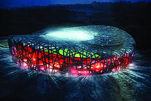 Enerpac - Beijing Bird's Nest