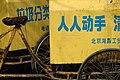 Beijing Street type (116066493).jpg