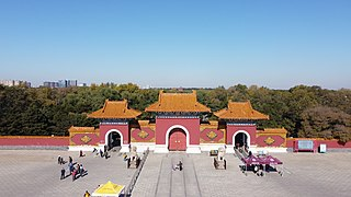 Zhao Mausoleum (Qing dynasty)