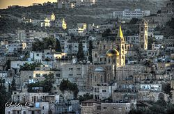 Beit Jala City, Saint Nicholas Church.jpg