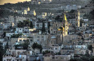 Beit Jala Municipality type B in bl, State of Palestine
