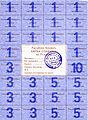 Belarus-1992-Consumer's Card-75-2.jpg