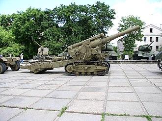 203 mm howitzer M1931 (B-4) - 203 mm howitzer M1931 (B-4) in Great Patriotic War museum, Minsk, Belarus.