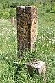 Beršići (Galič), groblje na potesu Kainovac (79).jpg