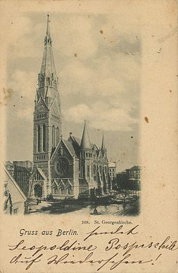 Georgenkirche Ungenannt [Public domain], via Wikimedia Commons