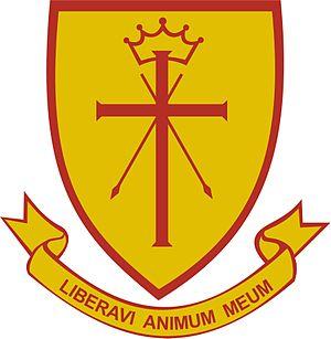 Bernard Mizeki College - Bernard Mizeki College Badge