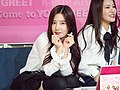 Berry Good member with finger hearts in 2015.jpg