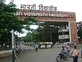 Bharti Vidyapeeth University Front View.jpg