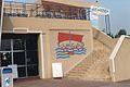 Big Bang Schtroumpf - Timgad café Mesopotamia restaurant.jpg