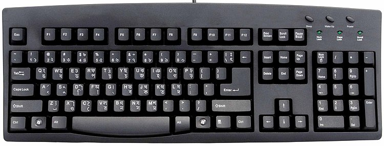 Bijoy Keyboard image.jpg