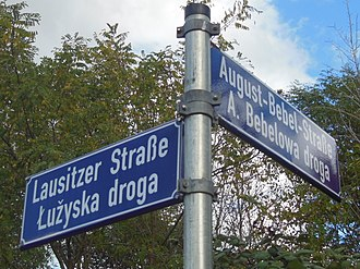 Sorbs - Bilingual names of streets in Cottbus