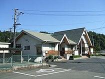 Bingo Mikawa Station.JPG