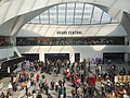 Birmingham New Street station Grand Central 24 September 2015 07.JPG
