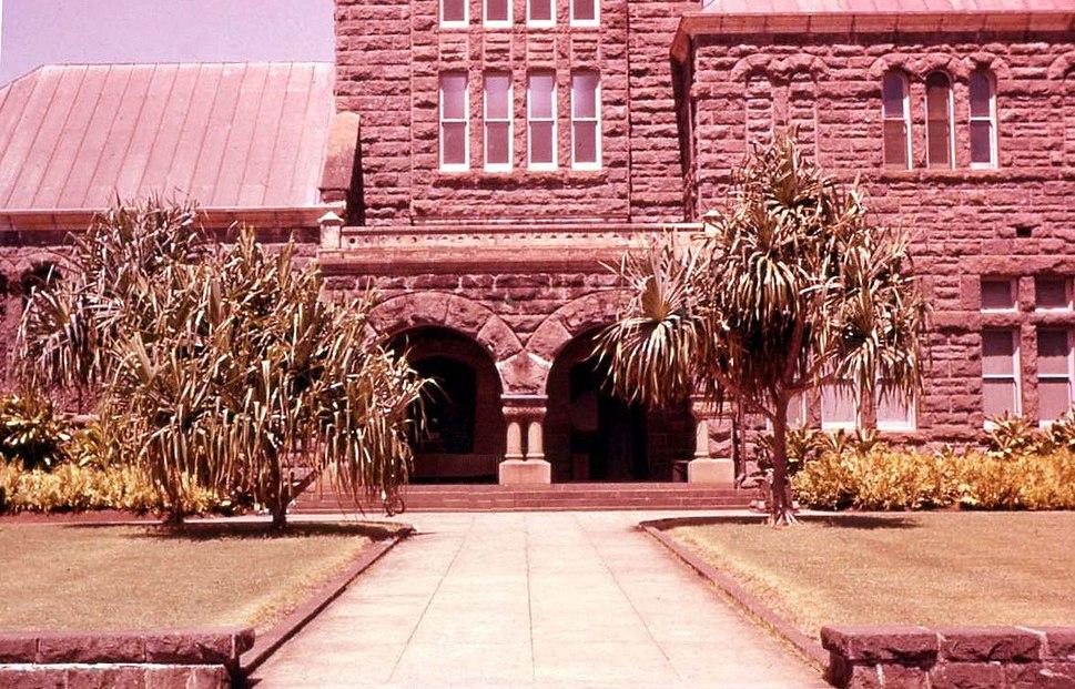 Bishop Museum, Hawaii, Sept 1958
