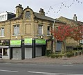 Bites Sandwich Bar - Leeds Road - geograph.org.uk - 1541336.jpg