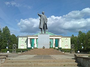 Boksitogorsk - Lenina Square in Boksitogorsk