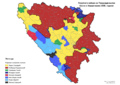 Bosnia and Herzegovina, presidental election, 2006-sr.png