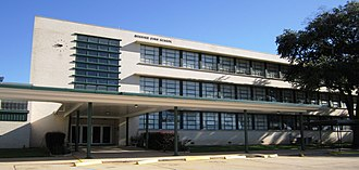 National Register of Historic Places listings in Bossier Parish, Louisiana - Image: Bossier HS NRHP Bearcat Drive