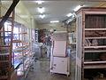 Breads on Oak Interior.JPG