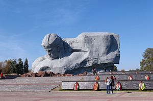 """Brest Fortress - """"Courage"""" Monument"""