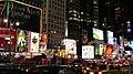 Broadway Times Square, New York City - panoramio.jpg