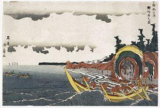 Chōshi - An 18th century block print showing bonito fishing in Choshi Bay