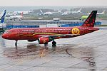 Brussels Airlines (Red Devils Livery), OO-SNA, Airbus A320-214 (30595953564).jpg