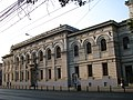 Buc Panorama Colegiul Național Gheorghe Lazăr.jpg