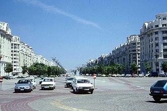 Centrul Civic - Unirii Boulevard, 1996