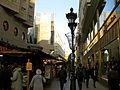 Budapest Christmas Market 2012 (8227170509).jpg