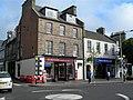 Buildings In South Street - geograph.org.uk - 955303.jpg