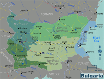 Bulgaria Regions map.png