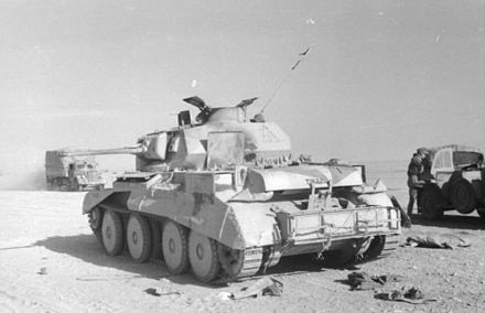 A Cruiser Mk IV tank destroyed in the North African Campaign Bundesarchiv Bild 101I-782-0016-08A, Nordafrika, zerstorter englischer Panzer.jpg
