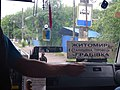 Bus Driver Approaches Stop - Zhytomyr - Polissya Region - Ukraine (26530168914).jpg