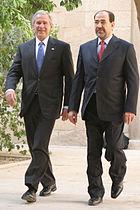Bush and al-Maliki