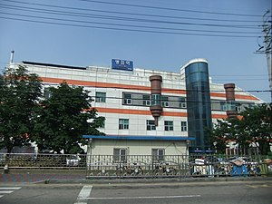 Byeongjeom Station - Image: Byeongjeomsta