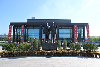 China Foreign Affairs University - Image: CFAU Shahe Campus Statue