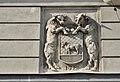 COA Hofenedergasse 5, Vienna.jpg